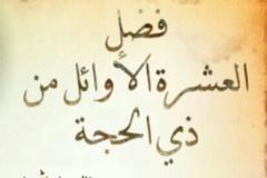 rehab_makkah04
