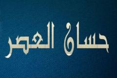 rehab_makkah05