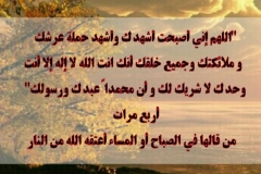 rehab_makkah06