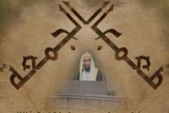 rehab_makkah07