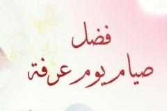 rehab_makkah08