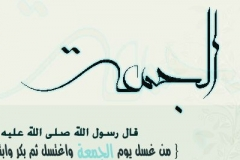 rehab_makkah10