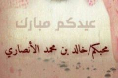 rehab_makkah12