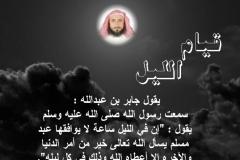 rehab_makkah16