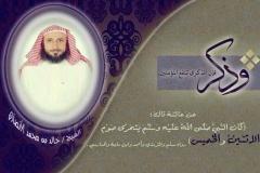 rehab_makkah17