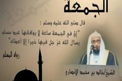 rehab_makkah18