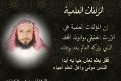 rehab_makkah21