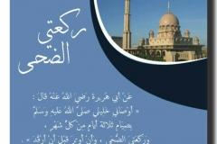 rehab_makkah24