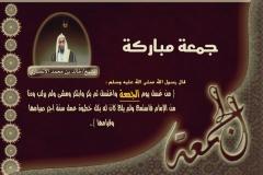 rehab_makkah25