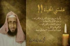 rehab_makkah27