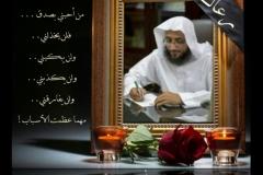 rehab_makkah28