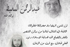 rehab_makkah30