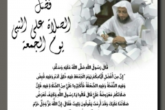 rehab_makkah31