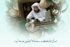 rehab_makkah32