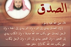 rehab_makkah33