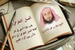 rehab_makkah34