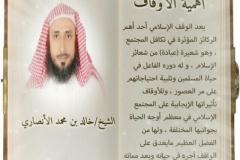 rehab_makkah36