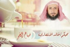 rehab_makkah37