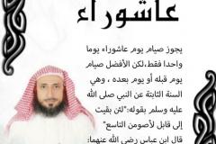 rehab_makkah38