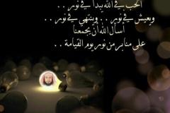 rehab_makkah39