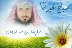 rehab_makkah41