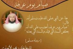 rehab_makkah42
