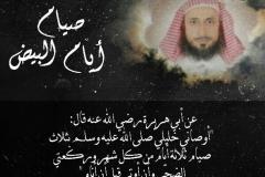 rehab_makkah43