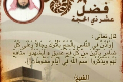 rehab_makkah44