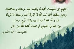 rehab_makkah45