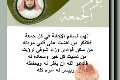 rehab_makkah46