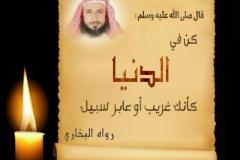 rehab_makkah49