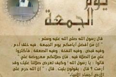 rehab_makkah50