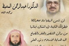 rehab_makkah51