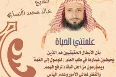 rehab_makkah52