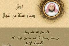 rehab_makkah54