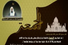 rehab_makkah55