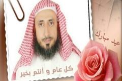 rehab_makkah56