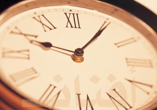 أهمية الوقت في الاسلام