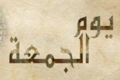 rehab_makkah03