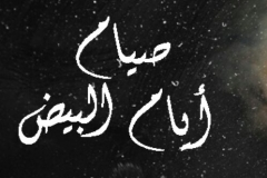 rehab_makkah09