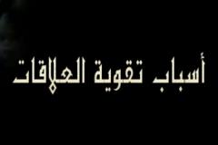rehab_makkah11