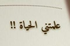 rehab_makkah14