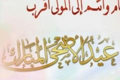 rehab_makkah15