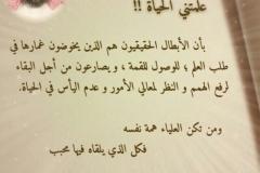 rehab_makkah19