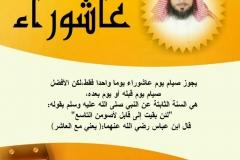 rehab_makkah20